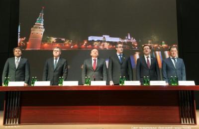 Депутаты. 8 съезд
