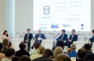 Сергей Собянин принял участие в заседании Совета по открытым данным