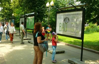 На Чистопрудном бульваре жители ЮАО смогут узнать об экологической обстановке в округе