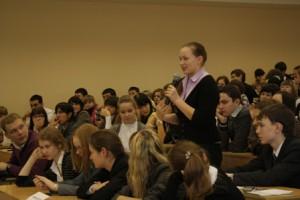 Молодежный парламентский форум «Грани будущего» пройдет в Химках