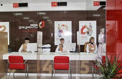 В Москве работают 104 МФЦ, где быстро и с комфортом можно получить государственные услуги, без привязки к месту прописки