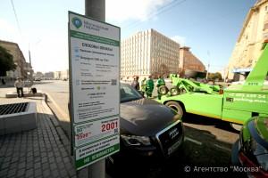 Платная парковка в центре столицы