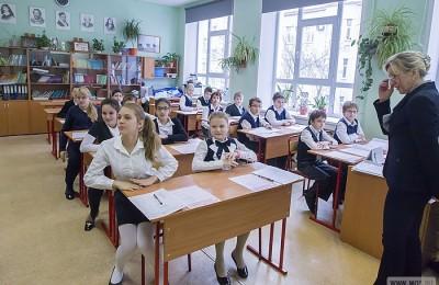 Уроки, на которых школьникам будут рассказывать о кино, могут ввести в школах Москвы