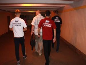 Вестибюли и станции столичного метрополитена планируют начать патрулировать активисты проекта «Безопасная столица»