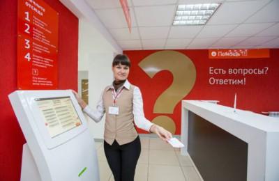 До конца года в Москве планируется открыть десять новых центров госуслуг «Мои документы»