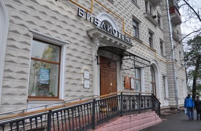 Творческая встреча «От сердца к сердцу» состоялась в Центральной библиотеке им. Л.Н. Толстого