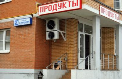 Более половины заявок по изменению статуса помещений в Москве не согласовали муниципальные депутаты