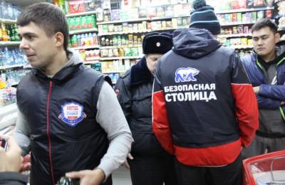 За незаконную торговлю спиртным в ночное время в Москве закрыли 2 магазина в результате рейдов «Безопасной столицы»
