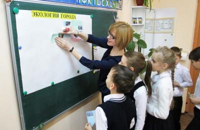 В столице планируют привлечь депутатов, поэтов и артистов к проведению экологических уроков в школах