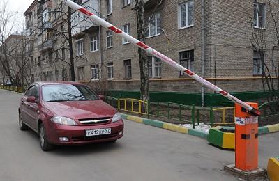 Стоимость установки шлагбаумов в зоне платной парковки частично компенсируют местным жителям