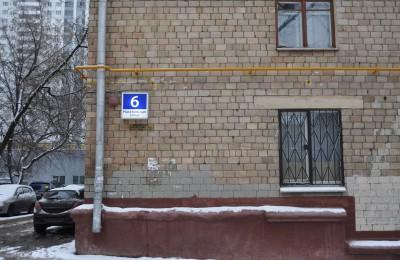 Жители Москвы, которым больше 70 лет, смогут получить льготы на оплату работ в рамках капитального ремонта в многоквартирных жилых домах