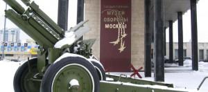 До 10 января можно бесплатно попасть в музей обороны Москвы