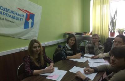 Начинающие парламентарии района Нагатино-Садовники встретились с куратором молодежных палат ЮАО