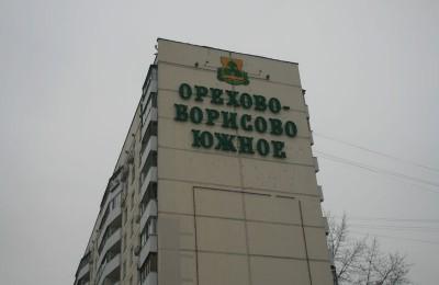 По просьбе жителей отменено строительство магазина в районе Орехово-Борисово Южное