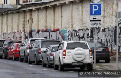 Более 8 тысяч москвичей получили резидентные разрешения в новых зонах платной парковки