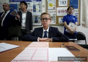 Школьники Москвы выбрали предметы для сдачи единого государственного экзамена
