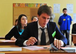 Школьники сдают государственный экзамен