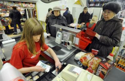 Сотрудники Роспотребнадзора расскажут москвичам, как защитить свои права и избежать некачественных покупок