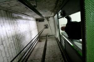 За 2015 год в районе Нагатино-Садовники была произведена замена 28 лифтов