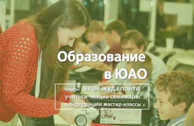 образование 280316