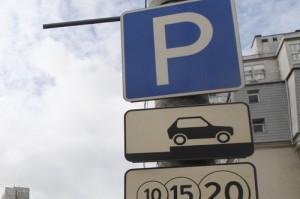 Плату за парковку на столичных улицах не будут взимать с 6 по 8 марта