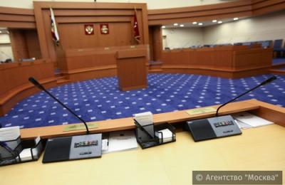 Члены МГД обсудят принятие законопроекта о льготах на капремонт на ближайшем заседании