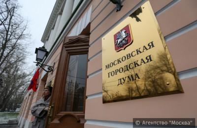 Мосгордума одобрила инициативу о расширении списка льготных лиц по оплате капитального ремонта многоквартирных домов