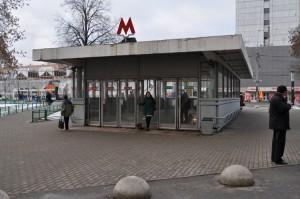 На фото вестибюль станции метро Автозаводская