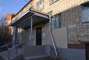 На фото здание досугового центра