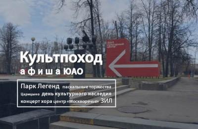 афиша_140416