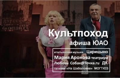 афиша_280416