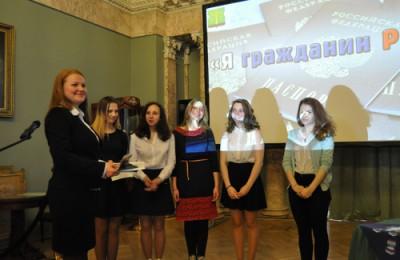 В Музее современной истории России молодые люди получили свои главные документы от первых лиц района
