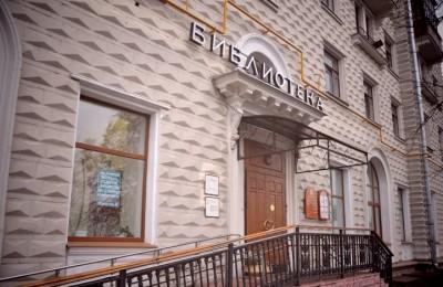 В библиотеке №136 имени Льва Толстого в районе Нагатино-Садовники открылись бесплатные курсы компьютерной грамотности для инвалидов, пенсионеров и многодетных семей