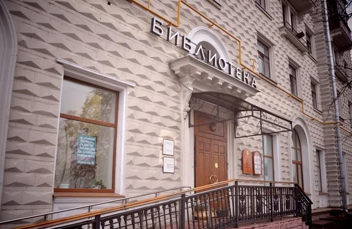 Работа для пенсионеров в москве в районе свао