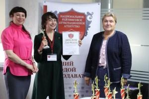 Диплом победителя в номинации Лучший педагог-новатор в сфере высшего образования получила Анастасия Садчикова из НИЯУ МИФИ