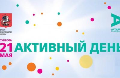 На благо города: портал «Активный гражданин» празднует второй день рождения