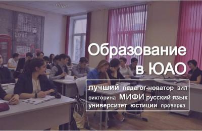 образование_230516