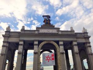 Двухлетие портала Активный гражданин в Москве отметят грандиозным концертом на ВДНХ