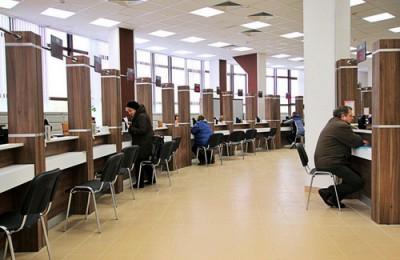 В столице абсолютное большинство посетителей положительно оценивают работу центров государственных услуг