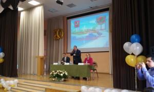 Префект Южного округа Алексей Челышев провел встречу с жителями в школе №1552 в Зябликове