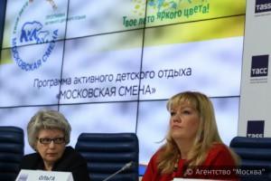 На фото презентация программы организации летнего отдыха для столичных школьников «Московская смена»