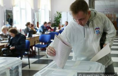 Жители Москвы определили депутатов, которые осенью примут участие в выборах в Государственную Думу