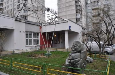 Москва, ЮАО, Нагатино-Садовники