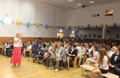 На фото ученики школы №1375