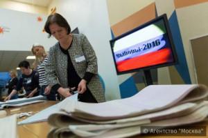За 12 часов работы избирательных участков в Москве их посетили почти 400 тысяч жителей Москвы