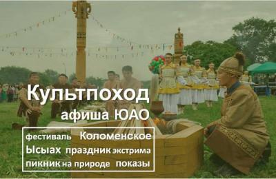 афиша_20616
