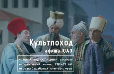 афиша_300616 (1)