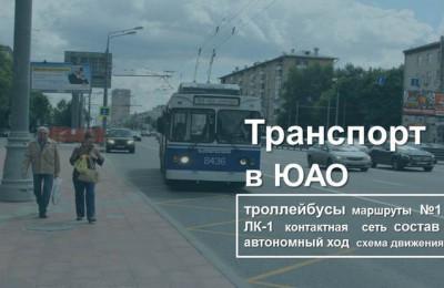транспорт_150616