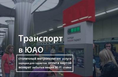 транспорт_220616