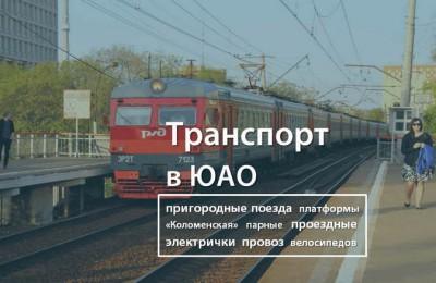 транспорт_80616
